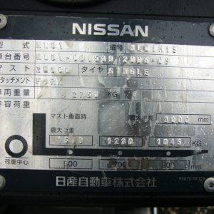 Vin-код автомобиля Nissan