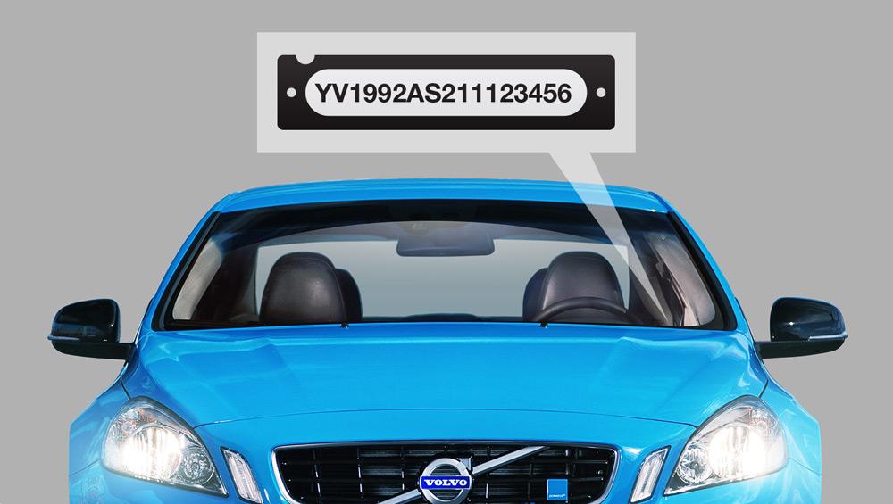 Синий автомобиль Volvo