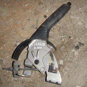 Ручник Peugeot 407