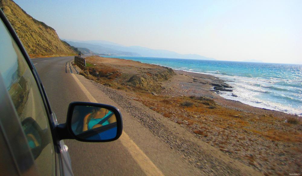 Автомобильная дорога к берегу