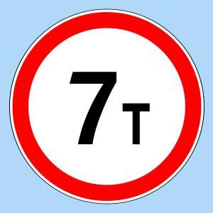 Дорожный знак «Ограничение массы»