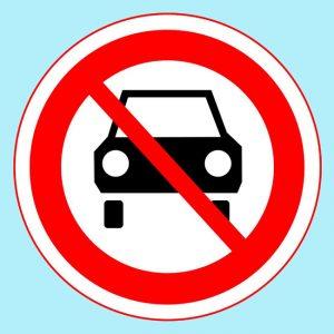 Движение механических транспортных средств запрещено