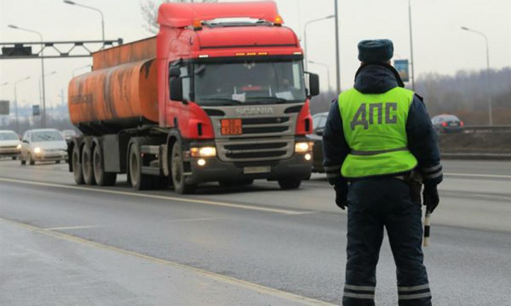Ограничение движения грузовых автомобилей на дороге