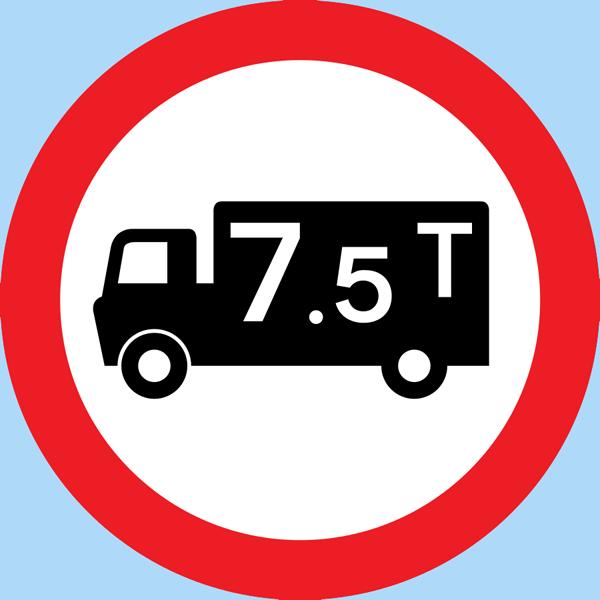 Ограничение движения грузовых автомобилей