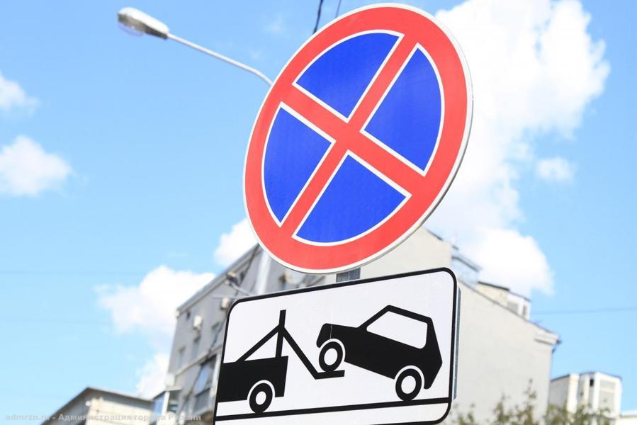 Парковка автомобиля в неразрешённых местах