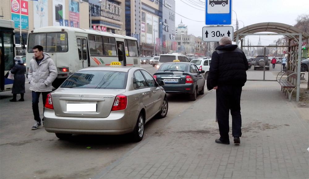 Парковка на остановке для общественного транспорта