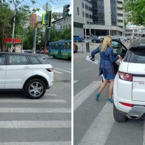 Парковка у пешеходного перехода