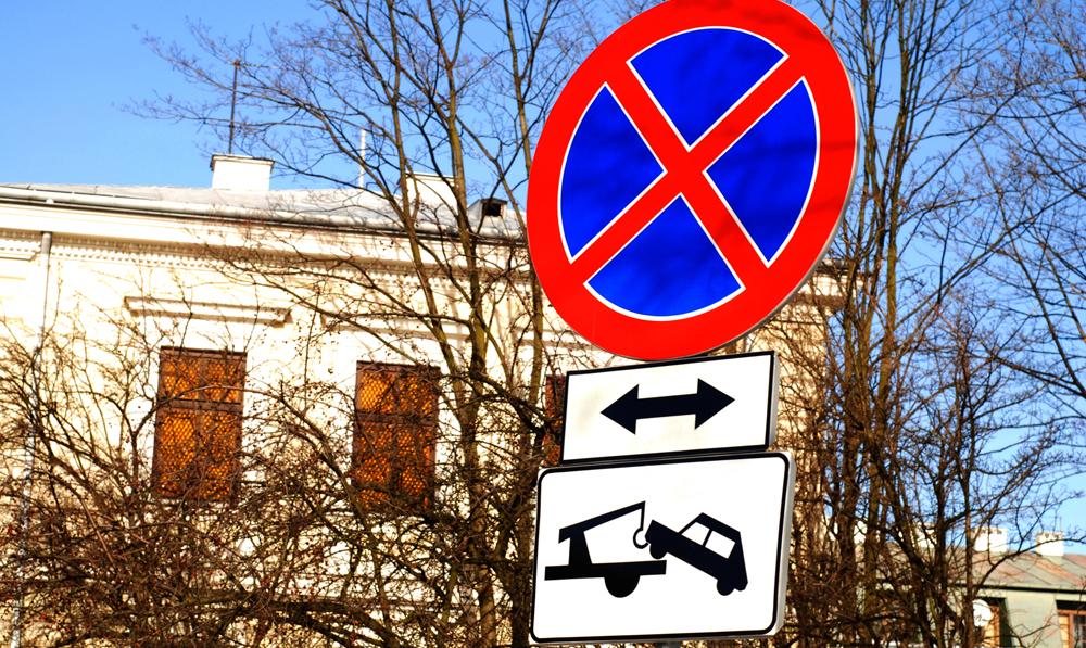 Парковка в запрещённых местах
