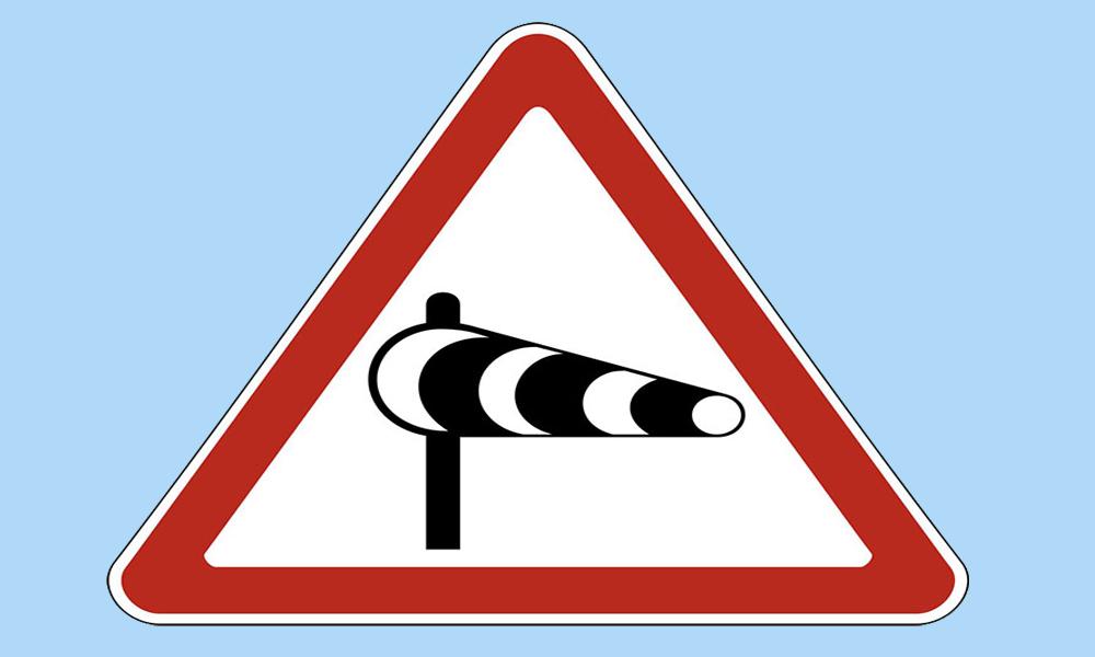 Предупреждающий знак «Боковой ветер»