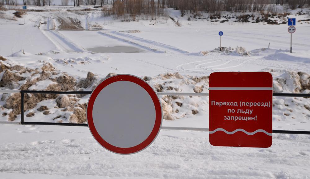 Штраф за выезд на лёд на автомобиле