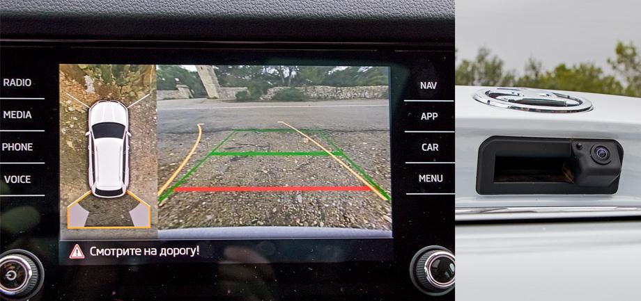 Система бокового обзора автомобиля