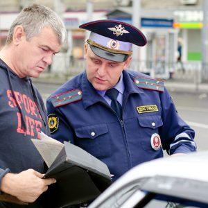 Управление автомобилем без регистрации
