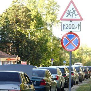 В каких местах разрешена и запрещена парковка