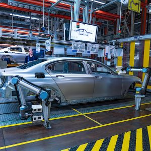 Завод BMW